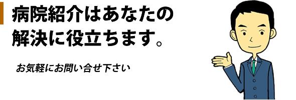 大阪_交通事故_弁護士_後遺障害